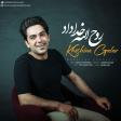 Ruhallah Khodadad - Khoshina Galar (2019)