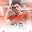Ali Pormehr - Banu (2019)