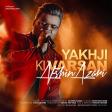 Afshin Azari - Yakhji Ki Varsan 2020